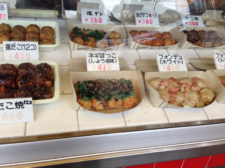 ぽたじゅう 薗ケ谷店 name=