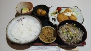 冨士家飲食店 - 「日替わり定食」600円(税込)