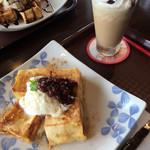 あるくカフェ - 小豆ときな粉のフレンチトースト
