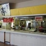 麺屋 岬亭 -