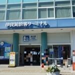 道の駅伊良湖クリスタルポルト -
