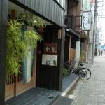 京料理 かじ - お店の玄関。丸太町通り沿いにあります