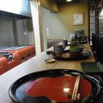京料理 かじ - カウンター
