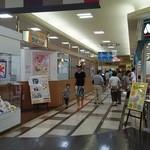 ひさ家 - レストラン街