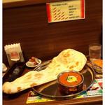 Sangamu - Cランチ 980円