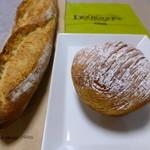 ル・ブーランジェ・ドゥ・モンジュ - 2015年8月バゲットとパン・オ・クレーム♪