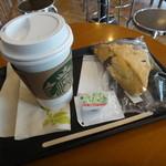 スターバックス・コーヒー - カフェベロマとチョコレートチャンクストーン