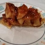 イル・プリモ - アップルパイ