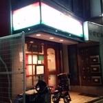 イル・プリモ - 中野駅から遠いです