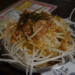 寺岡商店 - 大根サラダ350円