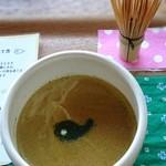 マメカフェ - 抹茶カプチーノ♡基本コーヒーです!かわいいカフェです♡