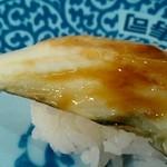 無添くら寿司 - アナゴ
