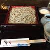 榎戸 - 料理写真:トロロそば。