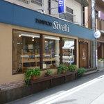 パニフィチョ・シベリ - お店の外観