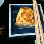 Yamamba - 卵焼き ほっぺが落ちます