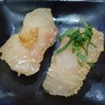 スシロー - 店内漬け真鯛ごま風味180円(外税)