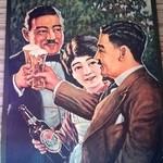 黒木屋宮崎 西都 - ★壁のポスター