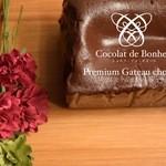ショコラ・デュ・ボヌール - 料理写真: