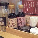 天ぷら海鮮 五福 - 卓上調味料 2015.07.31