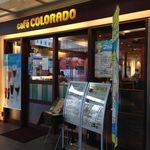 カフェ コロラド - お店構え 2015.07.30