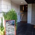 cafe capri + Dining Bar -