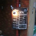 Opa - 店頭のメニューです。
