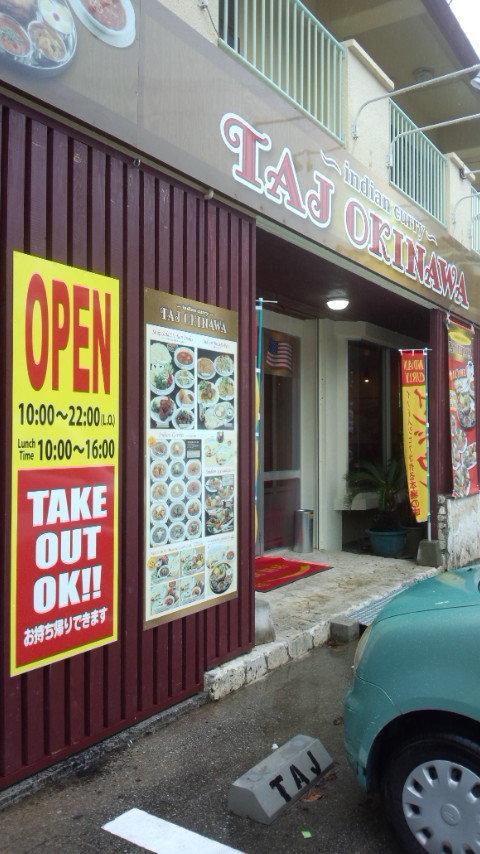 タージオキナワ うるま店