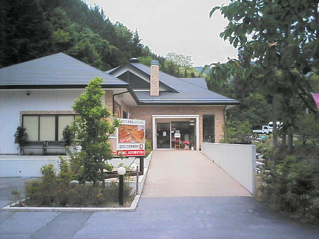 林檎屋本舗 name=