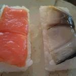 柿の葉ずしヤマト - 料理写真:柿の葉寿司 鯖&鮭