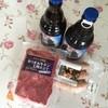 Hananomakiba - 料理写真:放牧豚粗挽きフランクは30%OFFでした♪