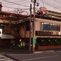 焼肉元相 - 九州横断道路沿いに店舗がございます。
