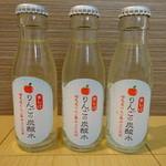 40994510 - りんご炭酸水