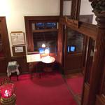 日光金谷ホテル - 夕飯時のダイニングルーム