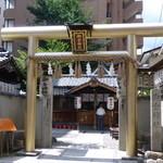 喫茶マドラグ - お店の近くに「御金神社」が。。。!!!