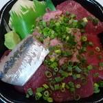 おはな丼丸 - まぐろネギトロ丼鯵付き540円