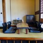 韓国家庭料理 青山 - 座敷