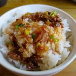 韓国家庭料理 青山 - 3杯目は牛すじ煮込の汁をかけて♪