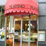 プラチノ 桜新町店 - プラチノ 外観