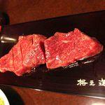 410160 - ヒレ肉