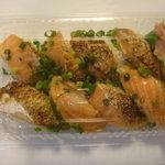 魚孝 - トロサーモン