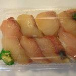 魚孝 - かんぱち