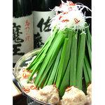 居酒屋ありがとう - 料理写真:名物富士山鍋、野菜のうまみと新鮮もつの調和が癖になります