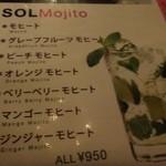 41000510 - ◆モヒートメニュー