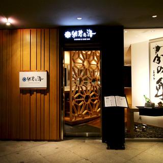 ホテル龍名館プロデュース