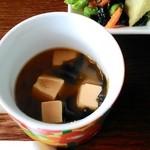 41001299 - おかわり自由のお味噌汁