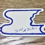 41005007 - シャレたカード(表)(2015年8月)