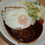 キャッツカフェ - 煮込みハンバーグロコモコ風(930円)