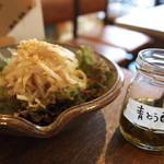 クワランカ カフェ - カレー茶漬けに付いてくるサラダ