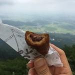 沼田屋 - 揚げたては,最高に美味い!!
