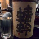 ぶあいそ 池袋西口店 - とんぼ・日本酒/2015年8月来店